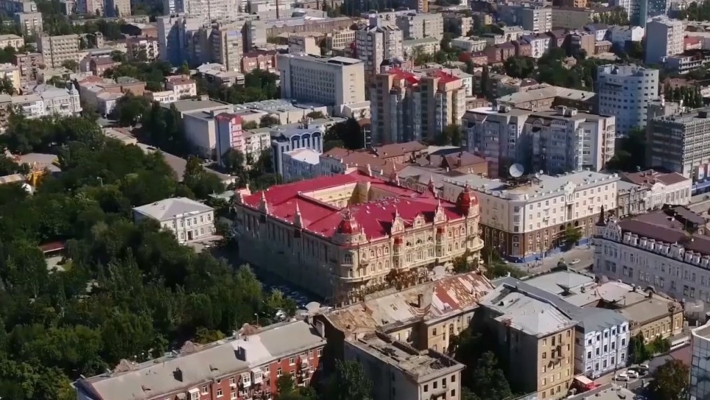Администрация города Ростова-на-Дону